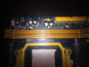 Слоты для других периферийных устройств PCI